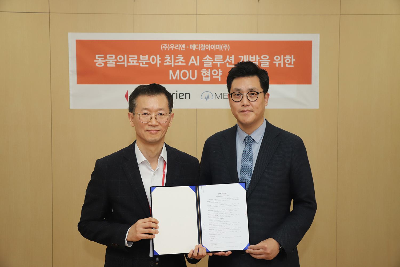1. MOU협약을 체결한 (왼쪽부터) 우리엔 고석빈 대표와 메디컬아이피 박상준 대표.jpg