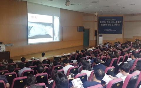 우리엔·PnV 수의영상 자문 서비스 통한 동물병원 임상 조명